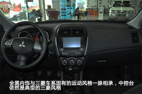 国产SUV新生代 广汽三菱新劲炫ASX静态实拍高清图片
