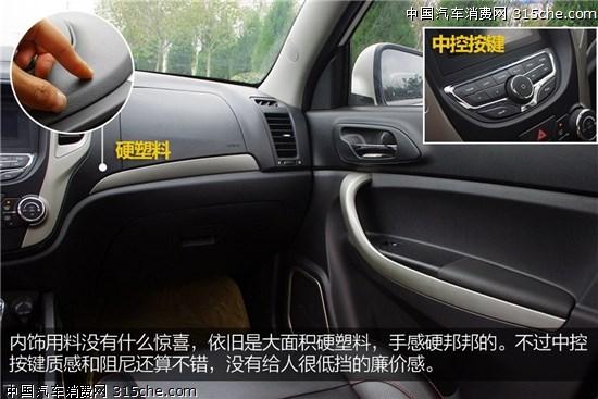 元城市SUV 长安CS35豪华型高清图片