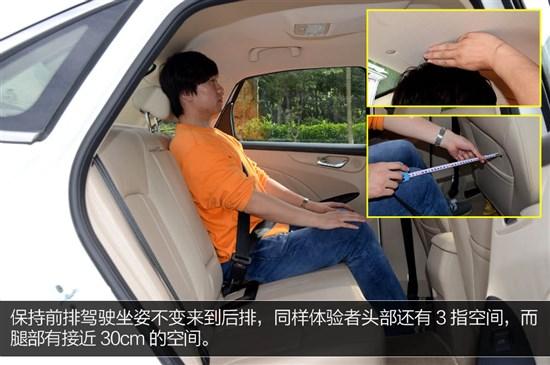 有能力挑战合资车 体验奇瑞艾瑞泽7高清图片