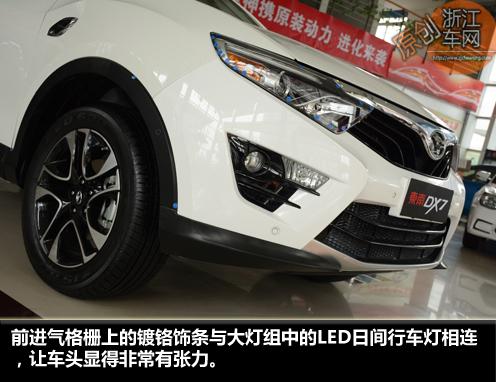 高品质高颜值 实拍东南汽车首款SUV车型DX7高清图片