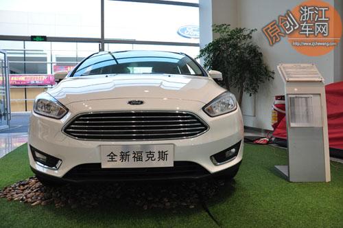 福特全新福克斯上海发布 浙江万朋同步上市