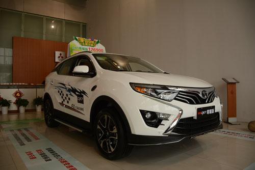 东南汽车新推DX7尊耀版 康达城东店已上市高清图片