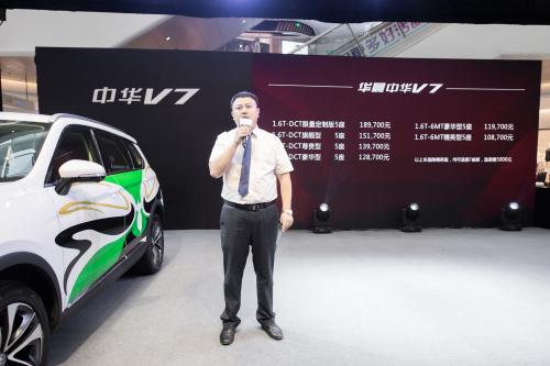 上市发布会上,华晨中华品牌还为首批车主举行了盛大的交车仪式,在谈到